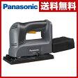 パナソニック(Panasonic) 充電サンダー EZT511X-H 充電式サンダー 電動サンダー 電動工具 研磨機 【送料無料】
