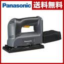 【楽天カードでP10】 パナソニック(Panasonic) 充電サンダー EZT511X-H 充電式サンダー 電動サンダー 電動工具 研磨機 【送料無料】