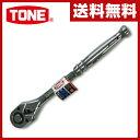 TONE ラチェットハンドル12.7mm MRH-40 【送料無料】