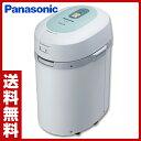 パナソニック(Panasonic) 家庭用生ごみ処理機 MS-N23-G グリーン 【送料無料】