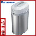 パナソニック(Panasonic) 家庭用生ごみ処理機 MS-N53-S 【送料無料】
