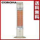 【あす楽】 コロナ(CORONA) 本格遠赤外線電気暖房機 スリムカーボン DH-C915(N) ゴールド カーボンヒーター 電気ストーブ 電気ヒーター 【送料無料】