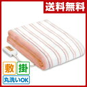 広電(KODEN) 電気毛布 (掛・敷毛布タテ188×ヨコ130cm) Mサイズ CWS-751E-