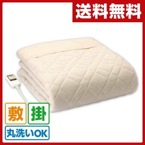 インストールするだけですぐに使える本格的な無料電気毛布 掛け