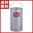 尾上製作所(ONOE) 燻製器 スーパーいぶすくん SI-2442 スモーカー 燻製 くん製 スモーク料理 BBQ 【送料無料】