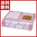 山佐(ヤマサ/YAMASA) わんにゃんぐるめ(自動給餌機) CD-400(CP) クリアピンク ペット用自動給餌機 餌やり器 自動えさやり器 【送料無料】