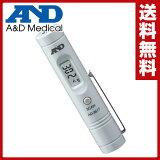 【】 A&D(エーアンドデイ) 赤外線放射温度計 AD-5617 温度計 温度測定 保存温度 表面温度