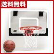 SKLZ(スキルズ) プロミニフープ(ボール付) バスケットボード バスケットボール 【送料無料】