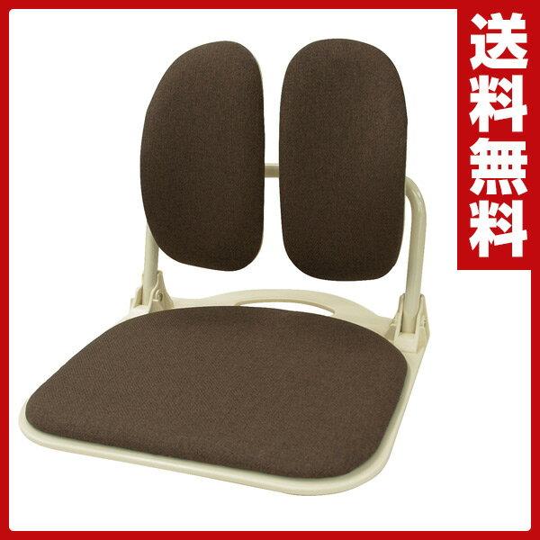 DUOREST(デュオレスト) DRシリーズ 座椅子 DR-920T NBN ブラウンフロアチェア 座いす 【送料無料】  DUOREST デュオレスト オフィスチェア パソコンチェア ワークチェア 送料無料