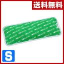富士商 ホット&クールパッド(Sサイズ) F6017 ホットパッド クールパッド 冷温湿布 【送料無料】