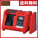 【あす楽】 ブラックアンドデッカー(BLACK&DECKER) 14.4V-18Vリチウム急速充電器 LC1418 リチウムバッテリー用充電器 急速充電 チャージャー 【送料無料】