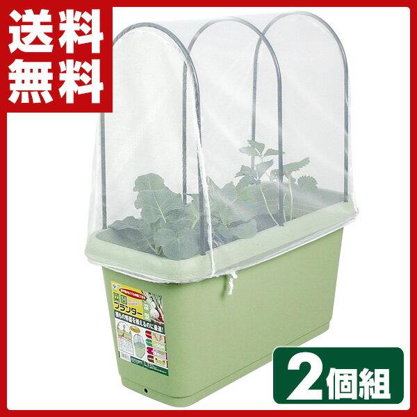 グリーンパル(GREENPAL) 菜園プランター...の商品画像