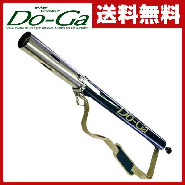 新富士バーナー(DO-Ga) 草焼バーナー GT-200 Kusayaki 灯油 草焼きバーナー 焼却 除草 雑草 【送料無料】