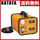 ハタヤ(HATAYA) 電圧変換器トランスル降圧型(2KVA) LV-02B 電圧 変圧器 降圧 【送料無料】
