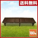 旭興進 人工木アルミ縁台1845B CJ-C03-1845 ブラウン 人工木 ガーデンベンチ チェア 【送料無料】