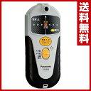 【あす楽】 パナソニック(Panasonic) 内装材専用 乾電池式 壁うらセンサー EZ3802 工具 壁材 取り付け 【送料無料】