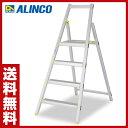アルインコ(ALINCO) 上枠付き踏台4段(80cm) CCST80 ふみ台 踏み台 足場 【送料無料】