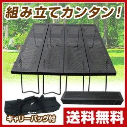 尾上製作所(ONOE)マルチファイアテーブルMT-8317黒