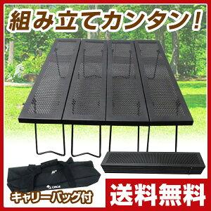 マルチファイアテーブル キャンプファイヤー テーブル ファイア バーベキュー キャンプ