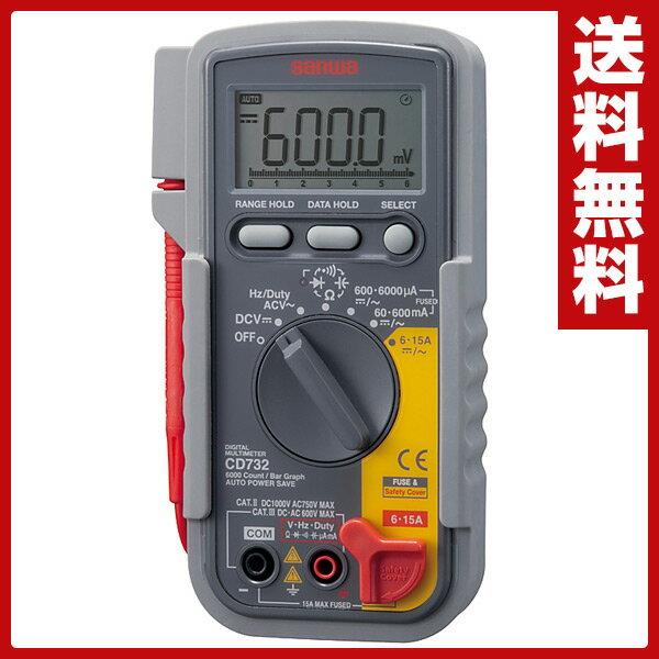 Electrical Measuring Instruments By Name : E kurashi rakuten global market sanwa electric