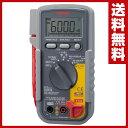 【あす楽】 SANWA(三和電気計器) デジタルマルチメータ CD732 計測機器 測定器 テスター デジタルテスター マルチメータ 【送料無料】