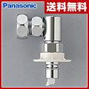 【あす楽】 パナソニック(Panasonic) 全自動洗濯機用給水栓ジョイント CB-J6 洗濯機給水栓 洗濯機水栓 【送料無料】