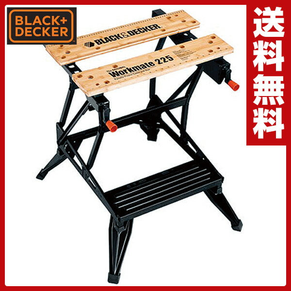 【あす楽】 ブラックアンドデッカー(BLACK&DECKER) ワークメイト WM225 …...:e-kurashi:10008150