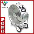 【あす楽】 山善(YAMAZEN) 産業用送風機 ビッグファン (床置風洞扇)60cm羽根 キャスター付き YDF-602 循環扇 送風扇 扇風機 サーキュレーター 【送料無料】