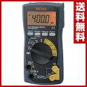 【楽天カードでP10】 SANWA(三和電気計器) デジタルマルチメータ バックライト搭載 ブリスターパック入 CD771-P 計測 計測機器 テスター 【送料無料】