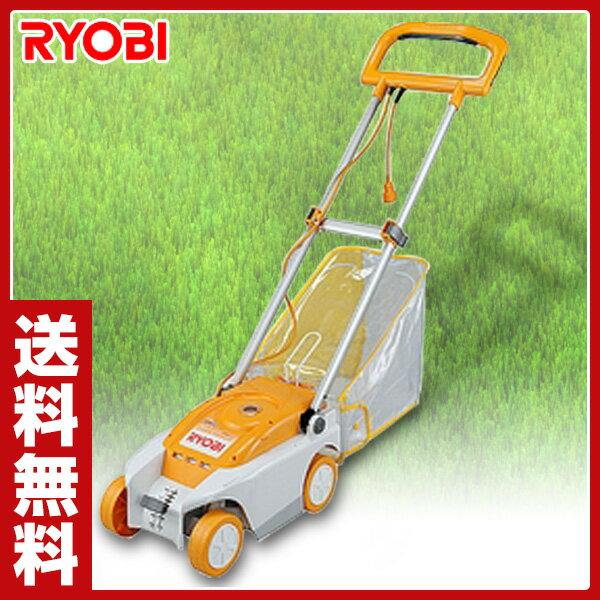 リョービ(RYOBI)芝刈機LMR-2300電気芝刈機電気芝刈り機電動芝刈り機電動芝刈機ガーデニング
