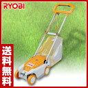 リョービ(RYOBI) 芝刈機 LMR-2300 電気芝刈機 電気芝刈り機 電動芝刈り機 電動芝刈機 ガーデニング 【送料無料】