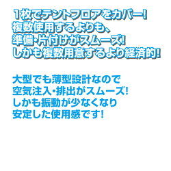 山善(YAMAZEN)キャンパーズコレクションエアマットクイーンAIR-M004エアベッドエアーベッド【送料無料】