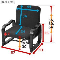����(YAMAZEN)�°ػ�Ω���夬��ڡ�ͥ�����°ػ�(�ϥ��Хå�)SKC-56H(DBR)�������֥饦��