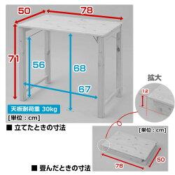 ����(YAMAZEN)�ޤꤿ�����ѥ����ơ��֥�(��78���50)MJT-7850H(NA)�ʥ�����