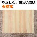 【あす楽】 山善(YAMAZEN) 折りたたみ式パイン材テ...