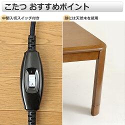 ����(YAMAZEN)�ȶ�Ĵ������(80cm�����)WG-F80H(MB)