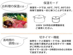 山善(YAMAZEN)IHホットプレートIH-H1400(B)