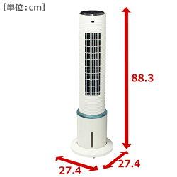 山善(YAMAZEN)スリム冷風扇(リモコン)(首振り機能付)タイマー付FCR-E40(W)ホワイト