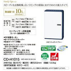 �����(CORONA)���ഥ���(��¤11����Ŵ��23���ޤ�)CD-H1015(AE)���쥬��ȥ֥롼