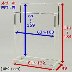 山善(YAMAZEN)たてよこ伸縮ハンガーラック(ダブル)YBH-WS(IV)アイボリー