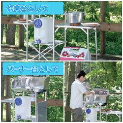 山善(YAMAZEN)キャンパーズコレクションネオマルチスタンドワイドNMS-150W