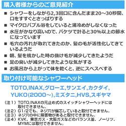 micro-bub(�ޥ�����Х�)�ߥ����ˢ�������Ŭ�����ޥ�����Х֥�ȯ������MPC-01����С�