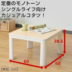 ����(YAMAZEN)�����奢�뤳����(60cm�����)ESK-601(W)�ۥ磻��