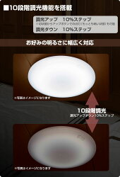 ����(YAMAZEN)LED������饤��(6����)��⥳����3200lm10�ʳ�Ĵ��(������4�ʳ�)��ǽ��LC-A062D