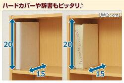 山善(YAMAZEN)マンガぴったり本棚カラーボックス6段/分離式SCMCR-1360(ACR)