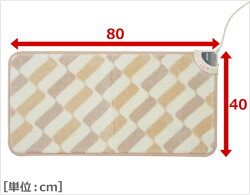 ����(YAMAZEN)�ߥ˥ޥå�(40×80cm)�ۥåȥ����ڥå�YMM-K804