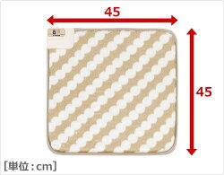 YAMAZENミニマット(45角)ホットカーペットYMM-W451T