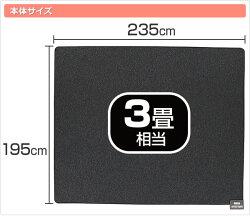 ����(YAMAZEN)�饰�������ۥåȥ����ڥå�����(3��������)SU-306