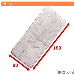 洗えるどこでもカーペット(タテ80×ヨコ180cm長方形)YWC-P181(GY)グレー