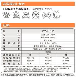 ������ɤ��Ǥ⥫���ڥå�(����80×�襳180cmĹ���)YWC-P181(GY)���졼